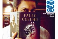 SRK Reading 1