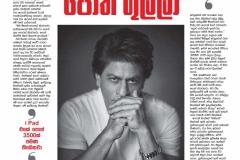 SRK Reading  2