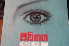 Kushallaya